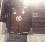 Porte d'une maison traditionnelle
